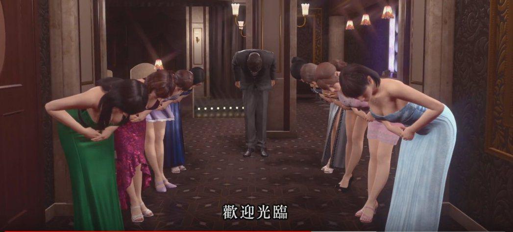圖/『人中之龍 極2』遊戲預告片