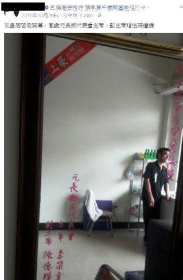 圖片來源/五條港安西府 張李莫千歲開基老祖