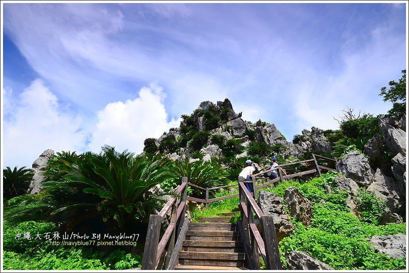 ↑由木棧階梯登上悟空岩,感覺悟空要來了,雲氣開始翻騰。