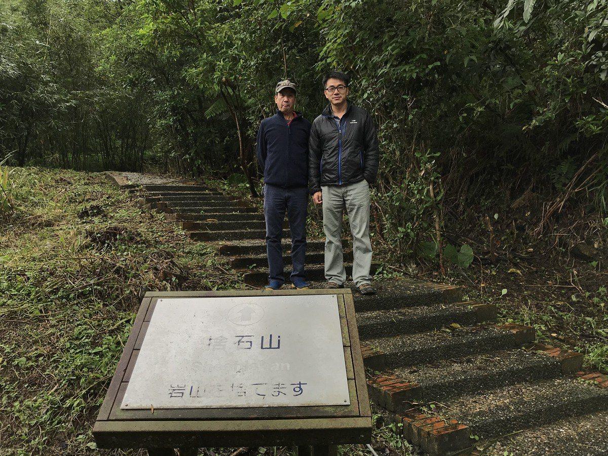 平溪採礦時期廢礦石所造成的人工奇蹟-「捨石山」,由平溪區公所整理,步道得以重見天...
