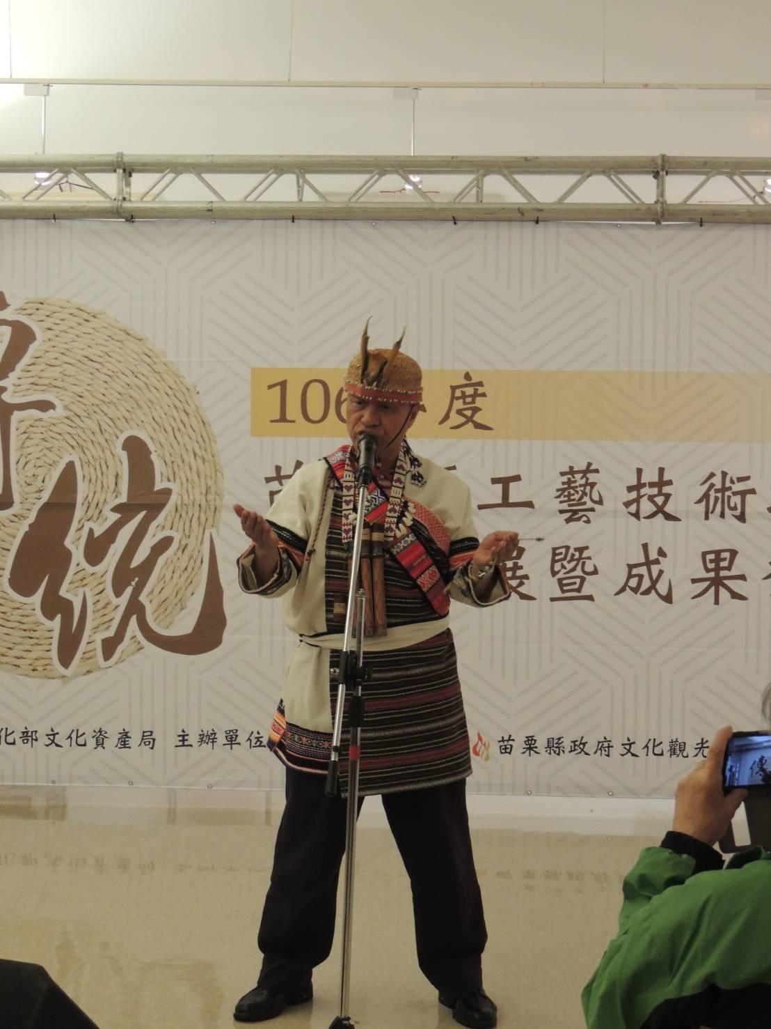 苗栗縣登錄無形文化資產指定技術保存者口簧琴梁玉水教學不輟,傳承口簧琴製作與演奏。...