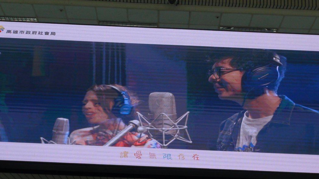 金曲歌王荒山亮(右)為高雄市國際身心障礙者日編寫主題曲「讓愛無限存在」, 荒山亮...