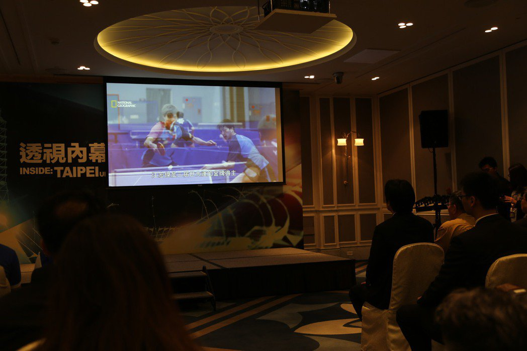 《透視內幕:臺北世大運》紀錄片,將於10月31日晚間9點在第18頻道國家地理全球...