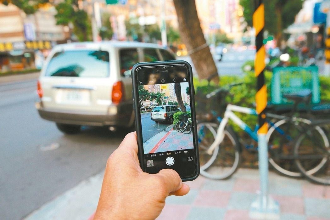 車主車牌被偷遭罰3600 法院認警開單草率撤銷罰單
