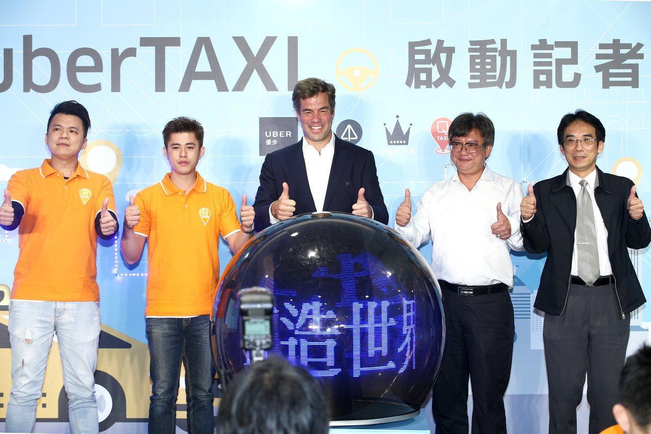 uberTAXI正式啟動記者會下午舉行,首波將與皇冠大車隊、亞太衛星車隊、Q T...