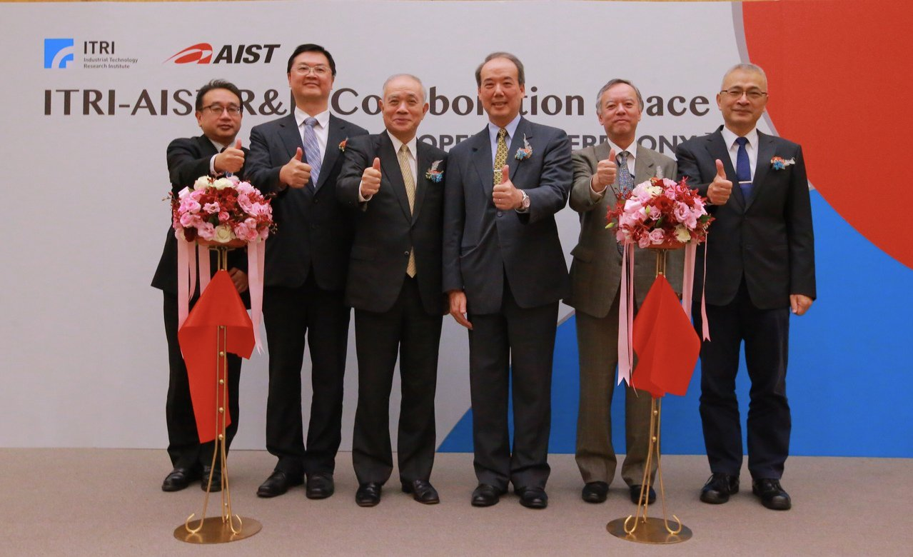 工研院與日本國立研究開發法人產業技術綜合研究所(AIST),今(30)於工研院總...