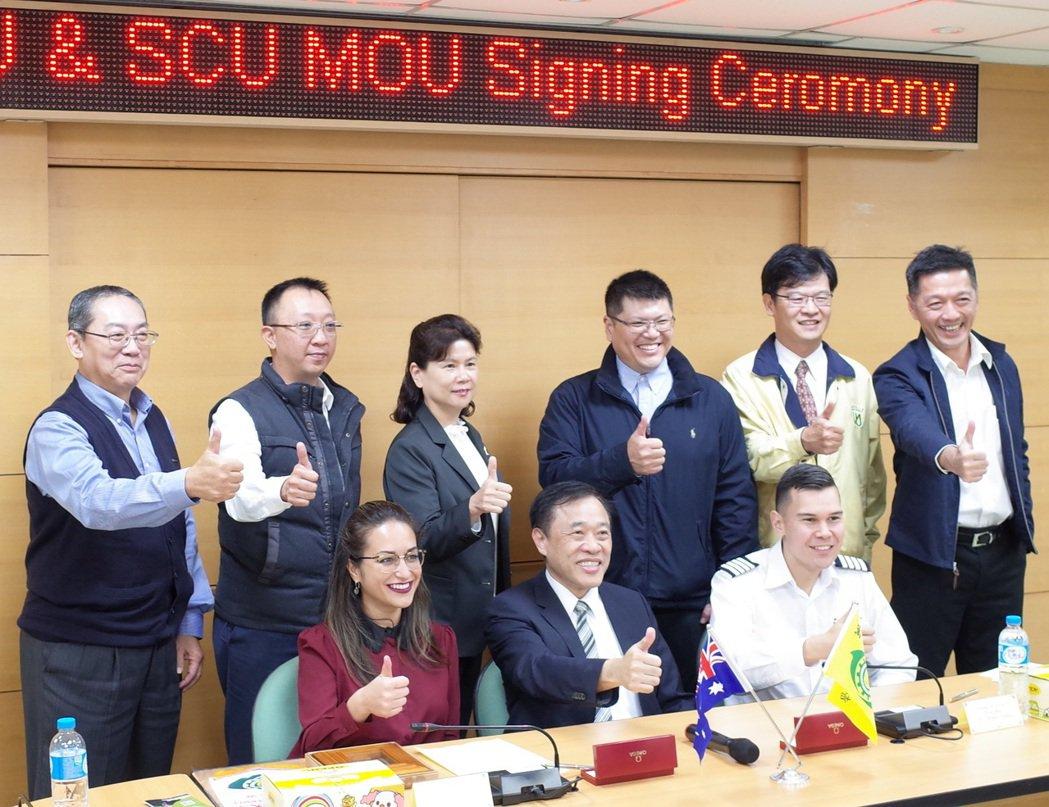 萬能科大與澳洲南十字星大學、飛行學校簽署「3+1+1」雙聯學制合作、商業飛行證照...