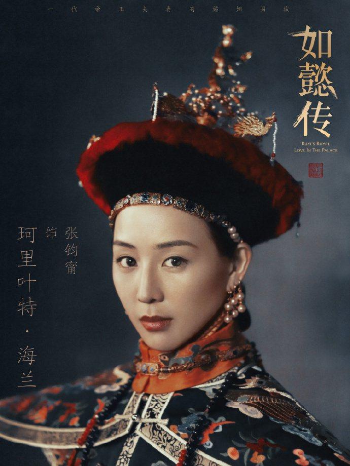 張鈞甯參演「如懿傳」。圖/摘自微博