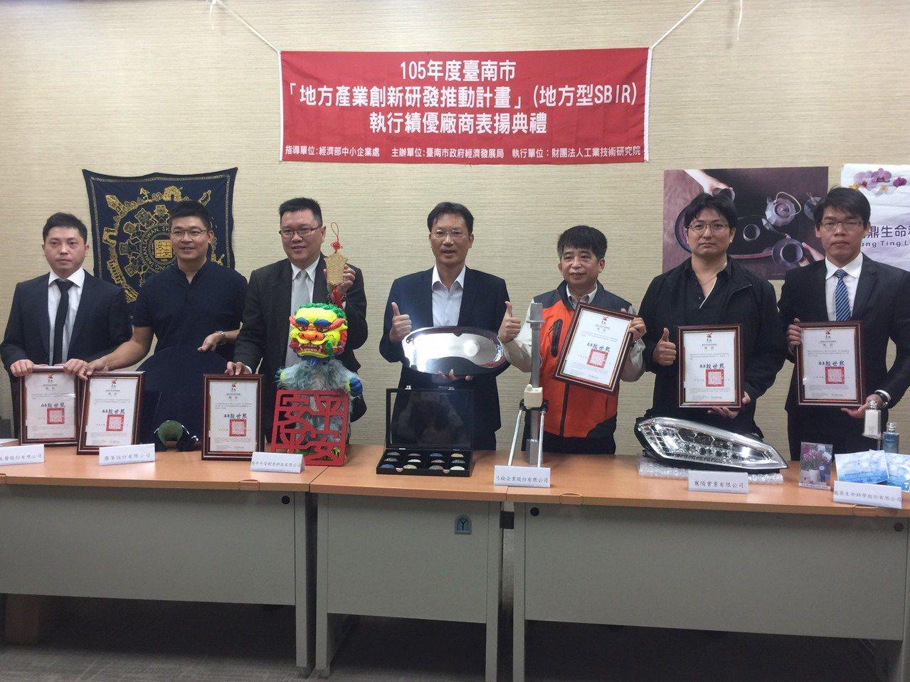 台南市政府經濟發展局積極動地方產業創新研究計畫。 記者吳政修/攝影