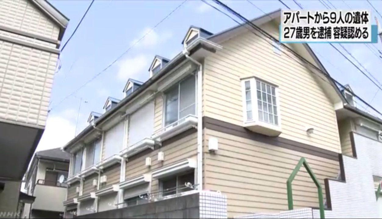 東京都八王子市一名23歲女性在本月下旬失蹤,警方搜索過程中,在神奈川縣座間市内一...