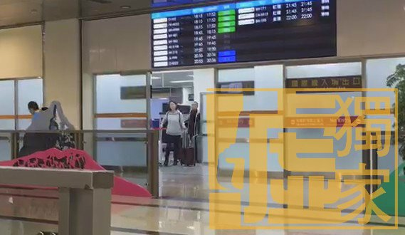 出關前郭宗坤(右)、 Moe還走在一起。記者蘇聖倫/攝影