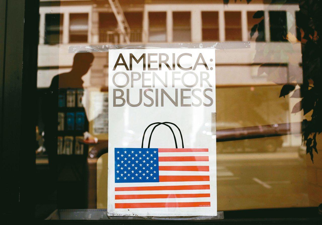 美國30日公布9月個人所得及消費支出,最受關注的個人消費支出(PCE)核心平減指...
