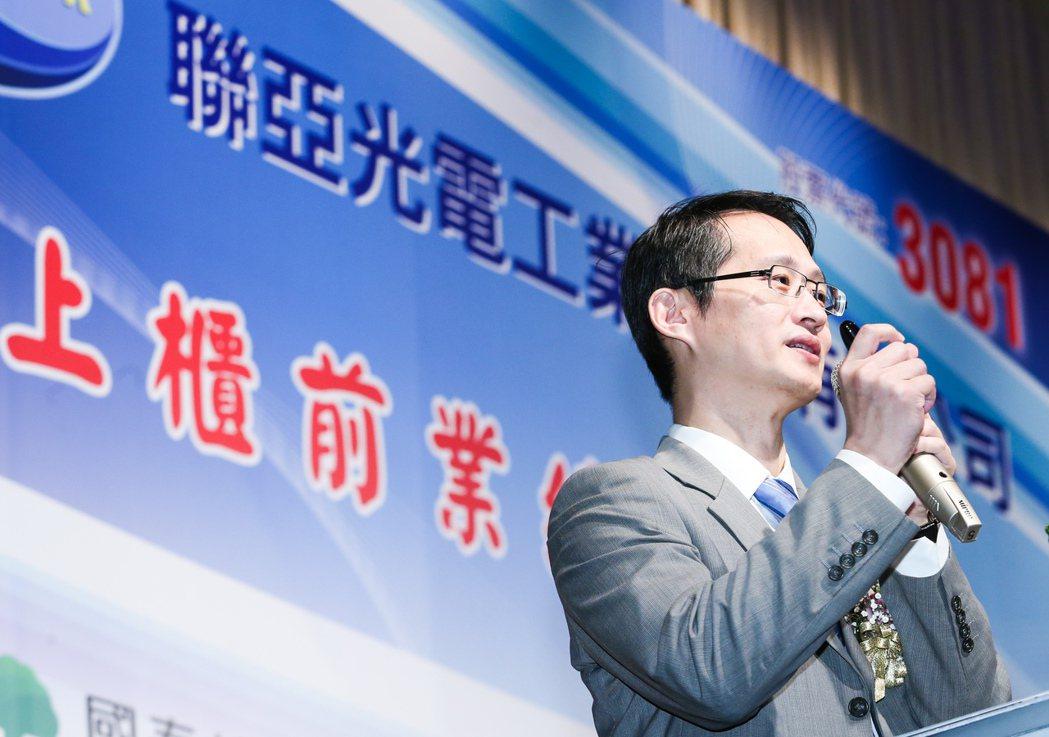 在資料中心對高速傳輸的需求旺,光通訊上游磊晶廠聯亞光電財務長財楊吉裕(圖)今(3...