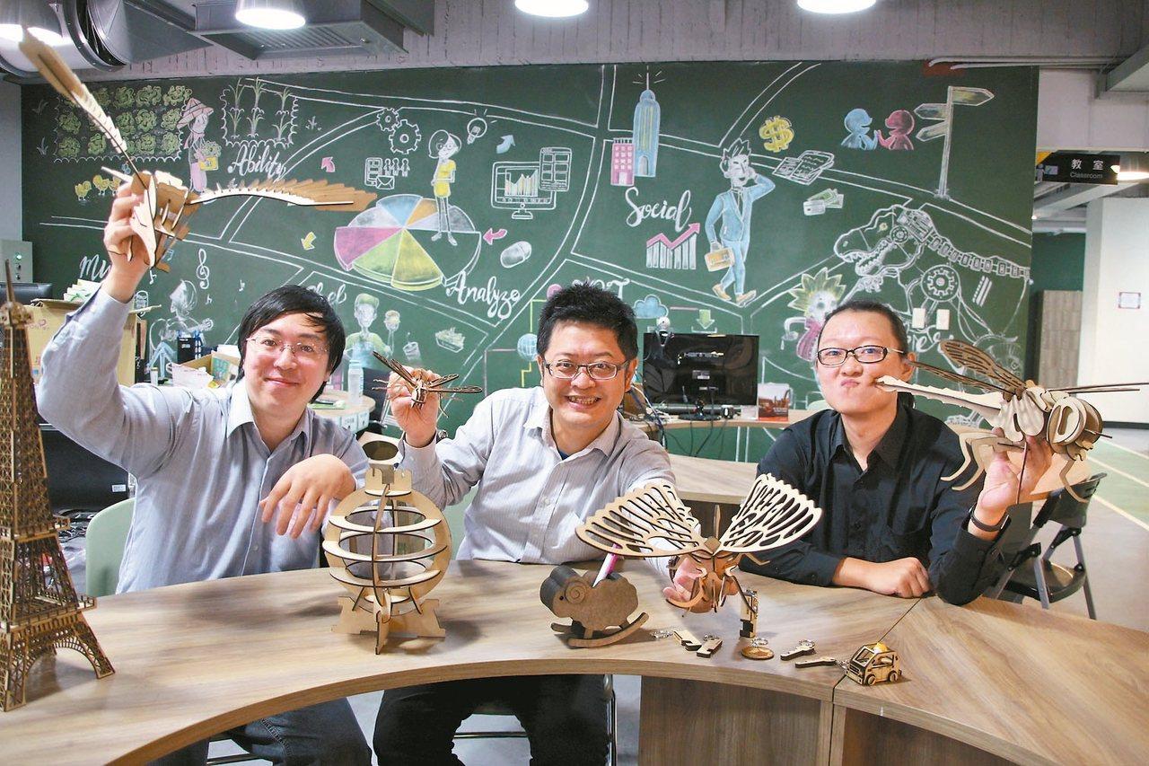 「有木遊」木作文創,由創辦人陳維揚(左起)、林熒洲、江子令3人組成,致力發展符合...