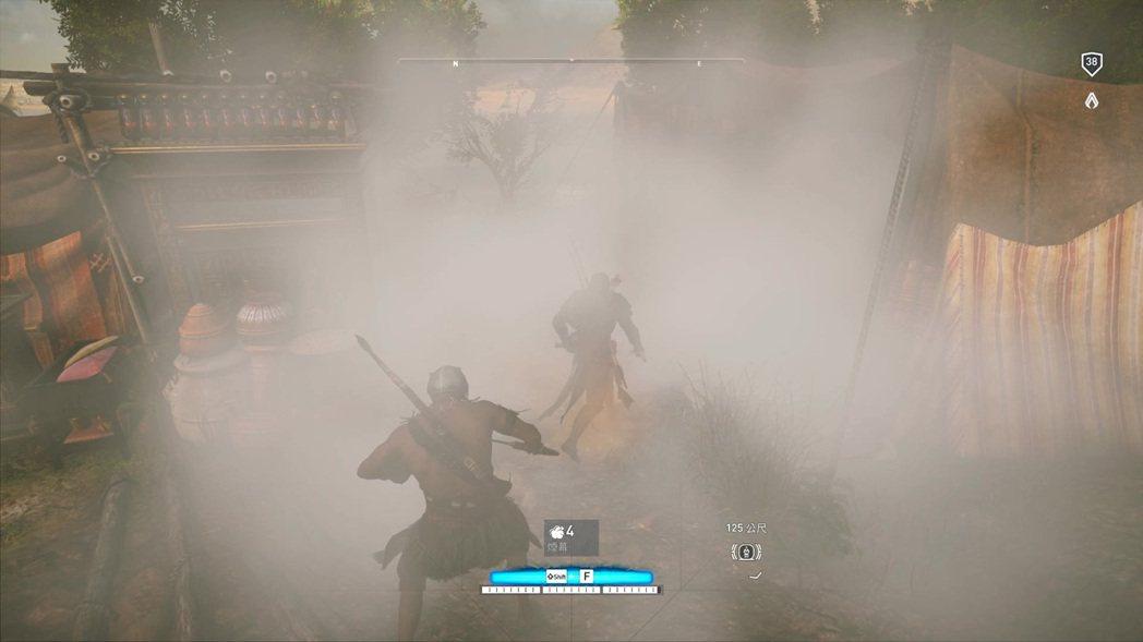 煙霧彈可以幫你逃離一些懶得打的戰鬥。