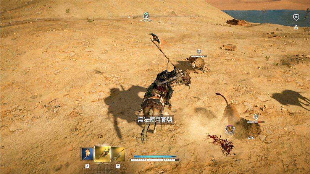 點擊殺搜刮後就可以騎馬打獵了。