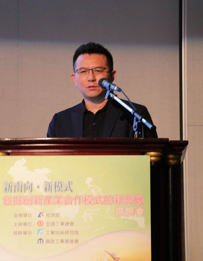 Yu-ting Kuo, chairman of the Canxin Grou...