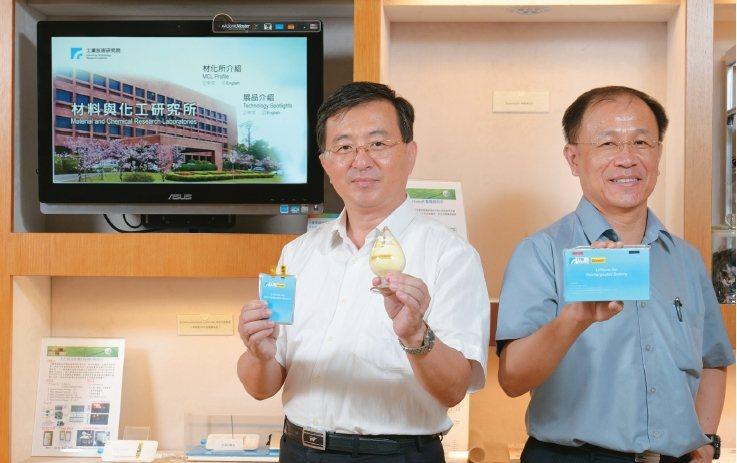 工研院獨創「奈米級SEI 保護膜」技術一次解決鋰電池壽命短與續航力不足的問題。 ...