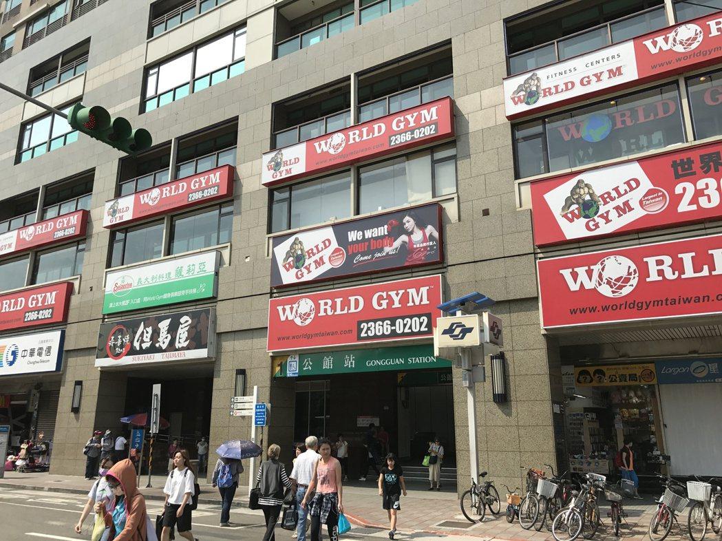 根據地政局調查,公館商圈過去一年地價下跌。記者游智文/攝影