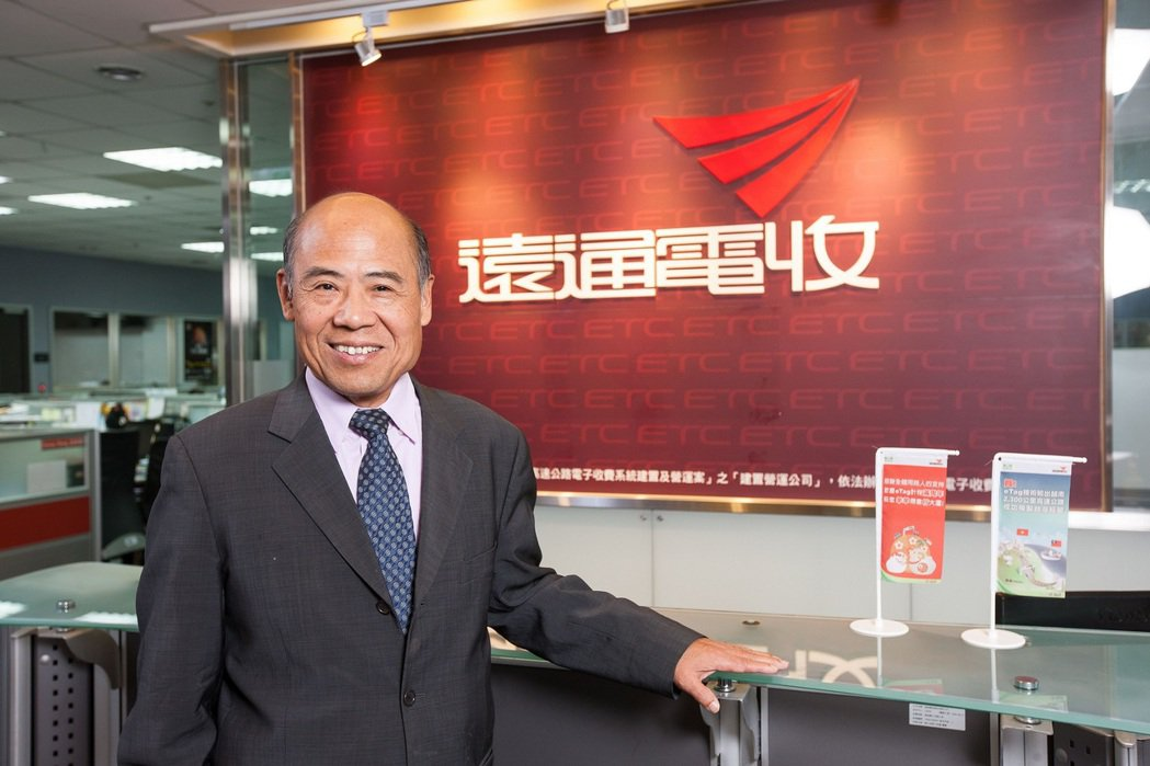 遠通電收總經理張永昌。(圖/台灣微軟提供)