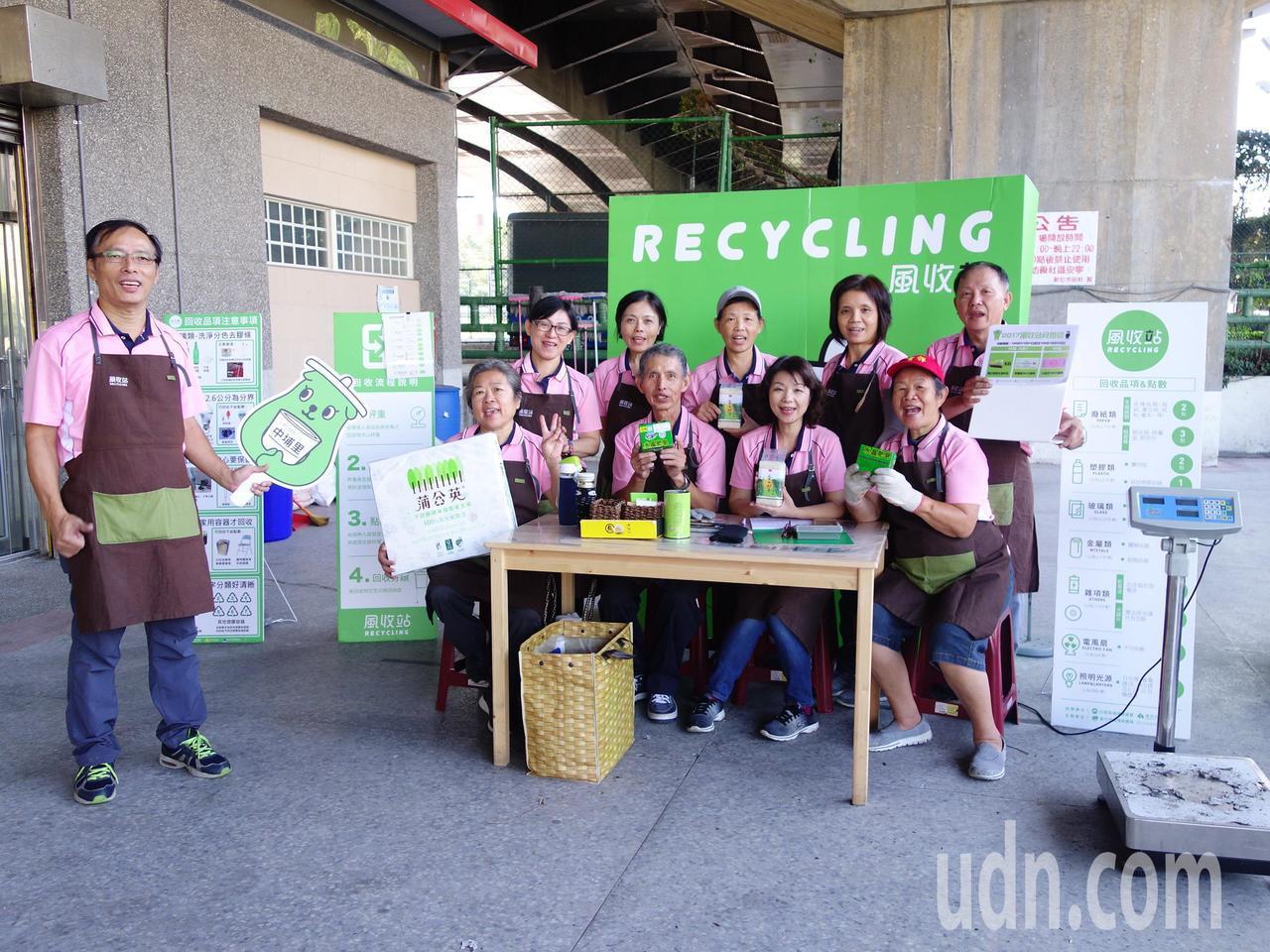 新竹市中埔里風收站成立後,協助當地居民做好資源回收,里上也變得更乾淨整潔。記者郭...