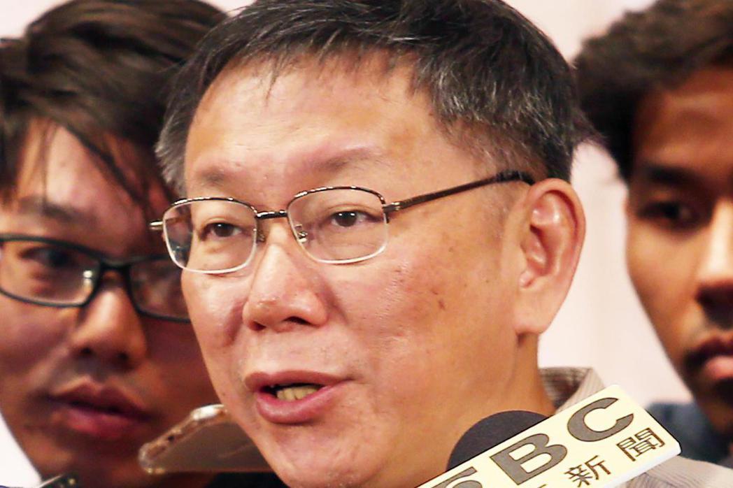 台北市長柯文哲。記者杜建重攝影/聯合報系資料照