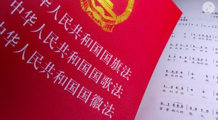 大陸「國歌法」上個月已在中共人大常委會通過。(視覺中國)