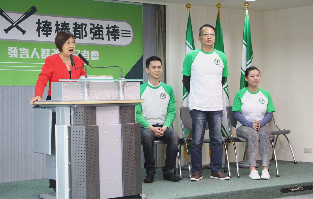 民進黨第7代發言人亮相 林琮盛、何孟樺、鄭朝方加入