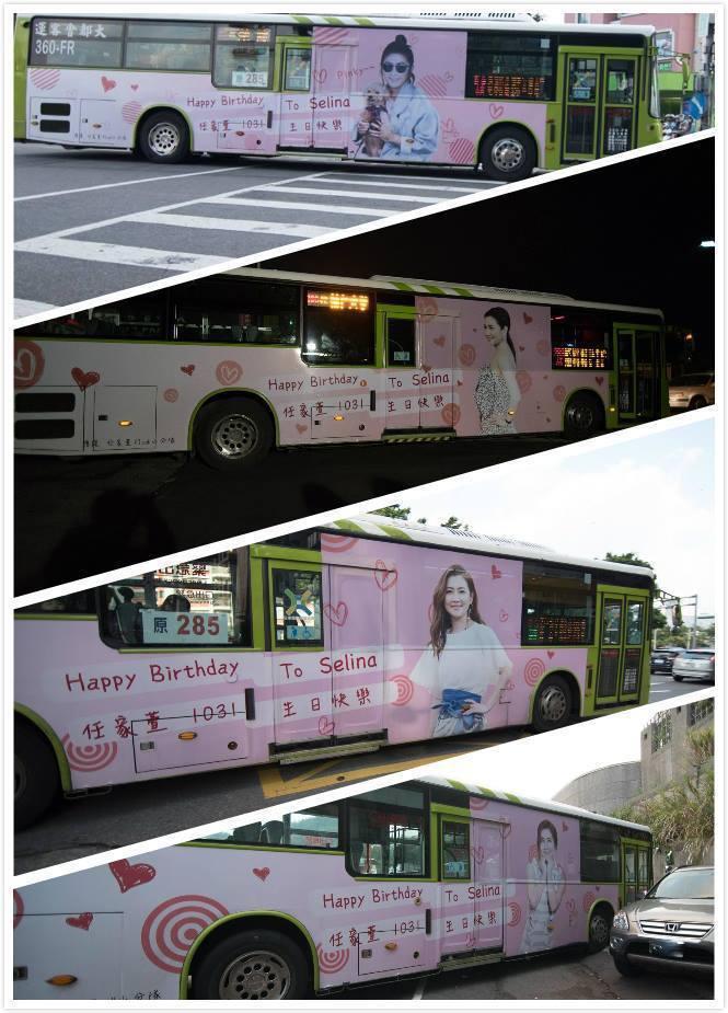 粉絲包公車祝Selina生日快樂。圖/摘自Selina臉書