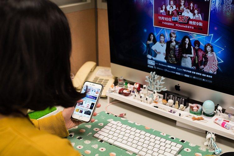 PChome24h購物雙11周年慶首波祭出全台電商唯一的儲值優惠活動,指定日刷卡...