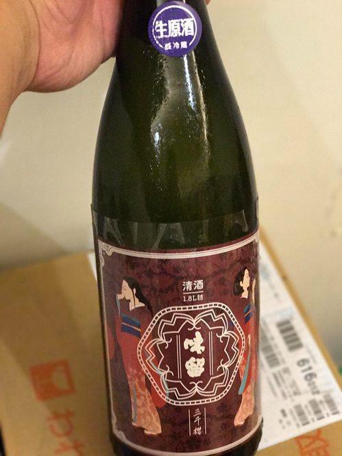Moe為基底的仕女商標,今年5月出現在店裡的酒瓶上。圖/取自郭宗坤臉書(  ※ ...
