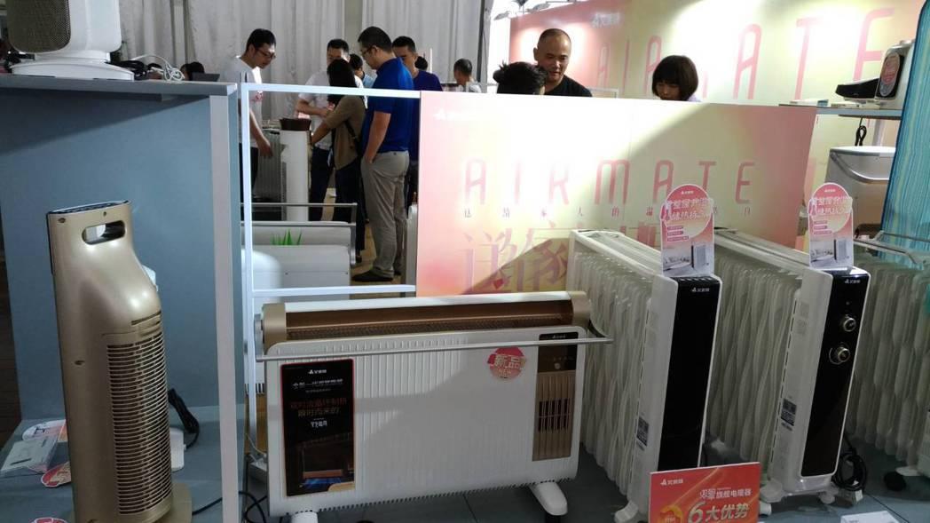 艾美特電暖器出貨,將成為第4季業績主力。記者張義宮/攝影