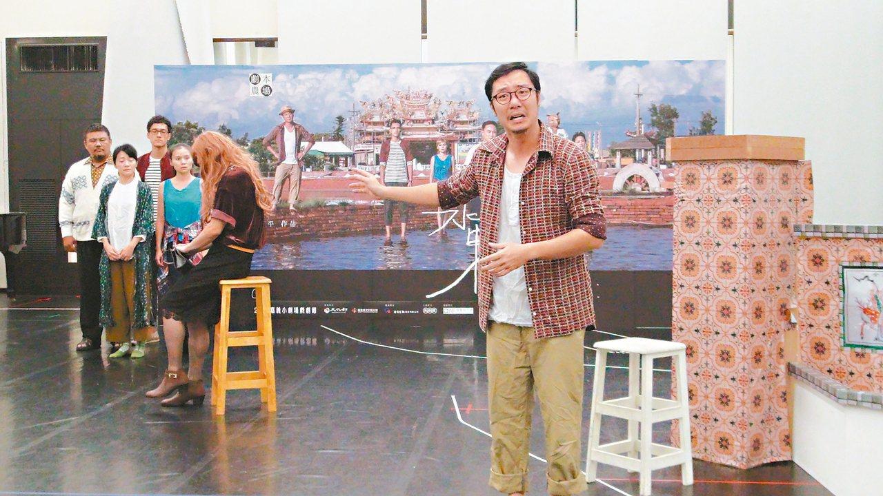 阮劇團第一屆劇本農場作品「水中之屋」,完成從創作、讀劇、出版、到正式製作的最後一...