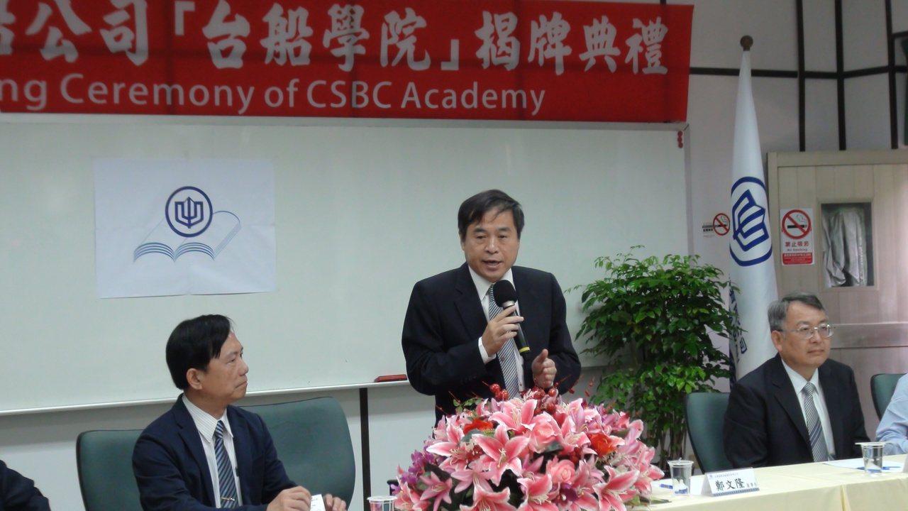 台灣國際造船公司今天串連學校、業界,成立「台船學院」,負起國內造船龍頭的責任,培...