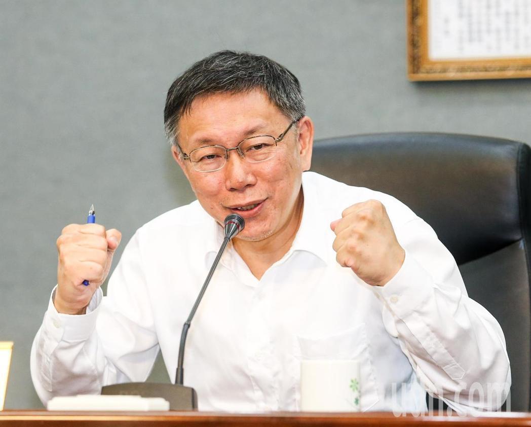 台北市長柯文哲昨率市政團隊親上火線再度小小酸了「前朝」,指「(大巨蛋)實在是爛攤...