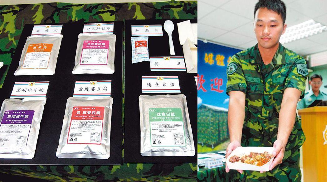 國軍野戰加熱式餐盒,能提供國軍野戰時,更好的伙食。 報系資料照