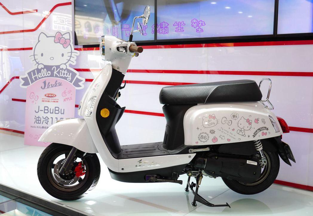 PGO J-bubu 油冷115 Hello Kitty聯名版正式發表。記者林昱丞/攝影