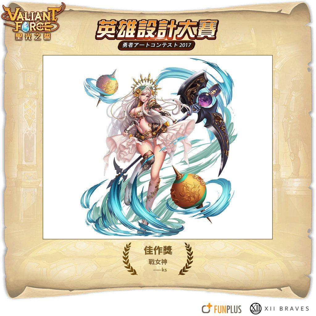 台灣繪師 ks