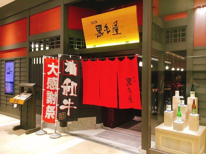「黑毛屋」是乾杯集團旗下澳洲和牛鍋物專賣店,主打日本三大鍋物。圖/新光三越台南新...