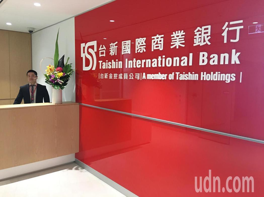台新銀行澳洲布里斯本分行辦公室外觀。記者賴昭穎/攝影