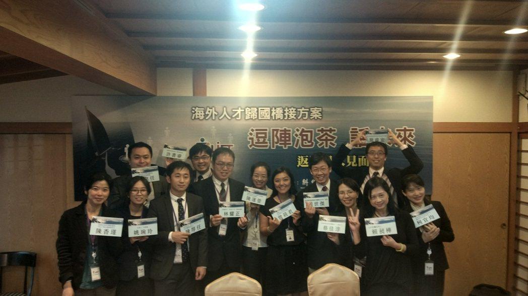 科技部今天邀請12位海外博士茶敘。記者林良齊/攝影