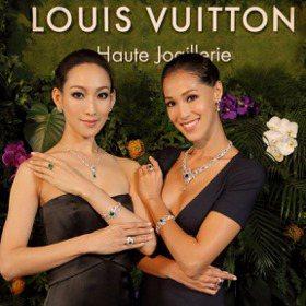 LV頂級珠寶腕表展 14億「征服」台灣藏家