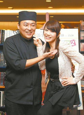 柯以柔與廚師老公郭宗坤 本報資料照片