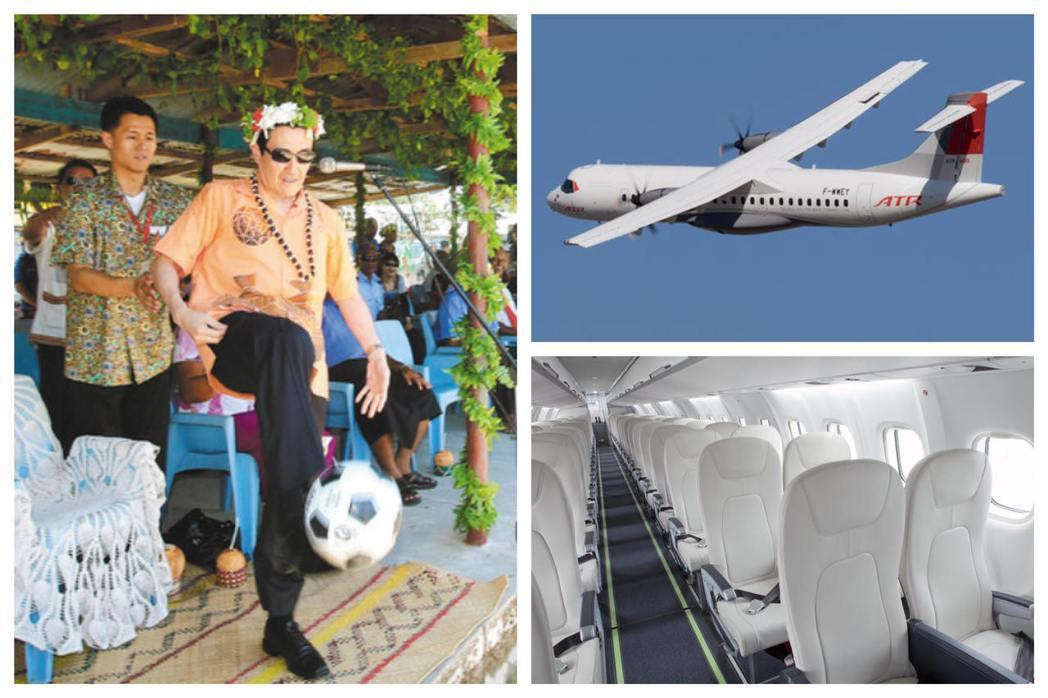 一樣出訪吐瓦魯,前總統馬英九搭乘的飛機是沒有商務艙的ATR-72。 (中央社資料...