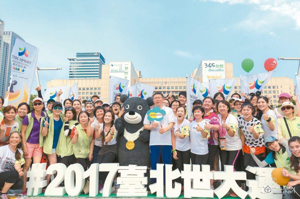 台北市政府/提供