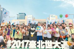 醫療能量最豐沛 教育成就傲全台 北市蟬聯客觀幸福力冠軍