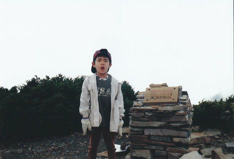 2003七歲。雪山主峰登頂。 圖/楊慧鉑提供