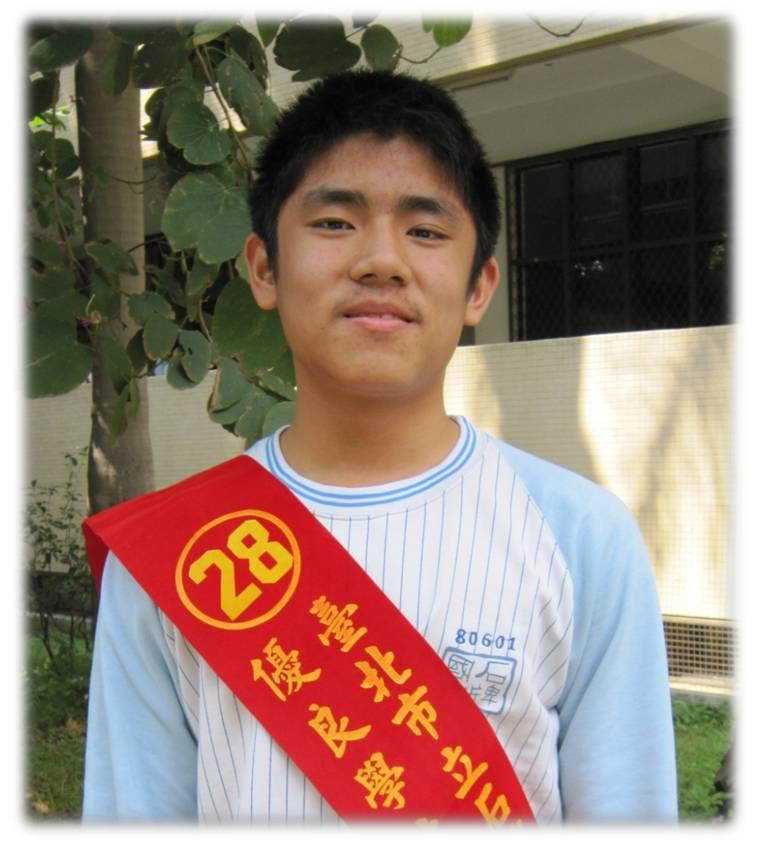 2009國中一年級。競選全校性的模範生。 圖/楊慧鉑提供