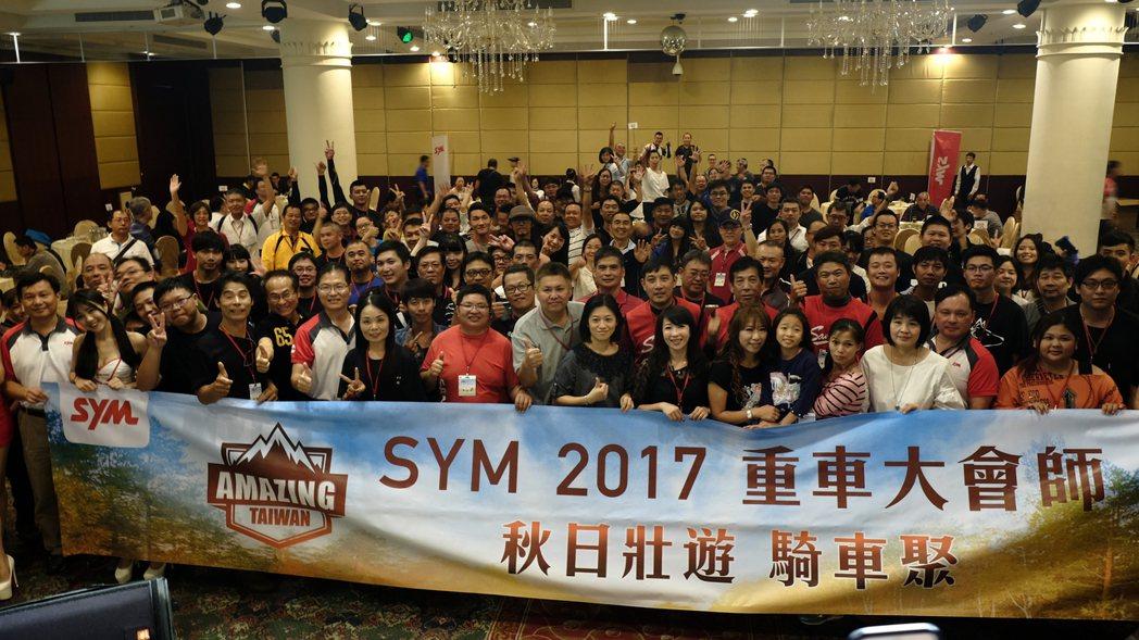 三陽重車南區大會師,200車友熱鬧參與。圖/三陽SYM提供