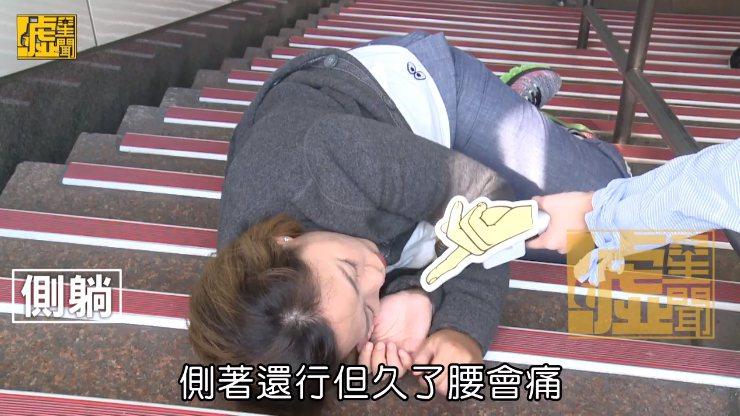 「噓!星聞」小編實測後表示,側躺的話「久了腰會痛」。 圖/擷自「噓!星聞」臉書。